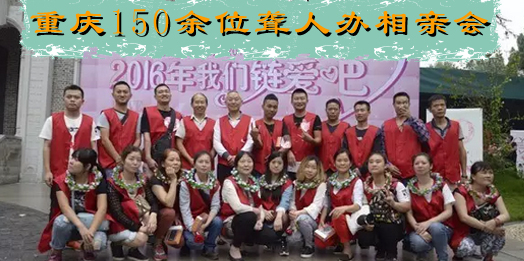 重庆150余位
