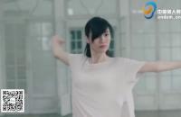 【台湾】不向命运低头的听障舞者 林靖岚