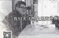 聋人微电影《好想大声说爱你》中国聋人网出品