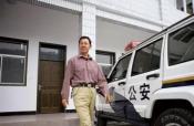 """徐则明——中国第一位聋人""""警察""""的传奇人生"""