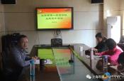 武装思想、不断前行——上海市第一聋哑学校主题党日活动
