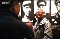 济南聋协领导带领下54位聋人游客观看莱芜战役纪念馆