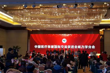 防聋大会:中国听力学教育开展刚刚20年
