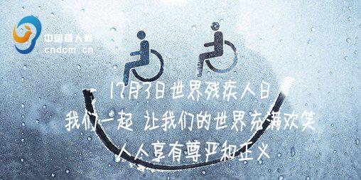 2018年烟台高考有望配手语翻译和盲文打字机