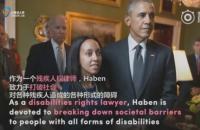 厉害了!她是哈佛法学院首个失聪盲人博士,时刻为残疾人
