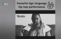 聋人手语rap