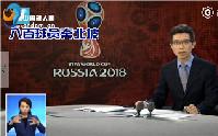 炸鸡、啤酒、段子手朱广权!手语新闻才是看世界杯的新标