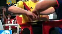 手指直播,盲聋人球迷这样看世界杯