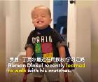 身负残障 男孩却向世界展示了最好的微笑