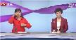 北京电视台新闻手语9月25日