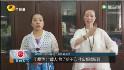 聋人茶艺师丁爱华:聋人除了听,什么都可以做