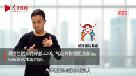 重庆市急救中心推出手语版急救课程