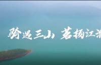 14名聋人骑手参加2019环江淮万人骑行三山站大赛